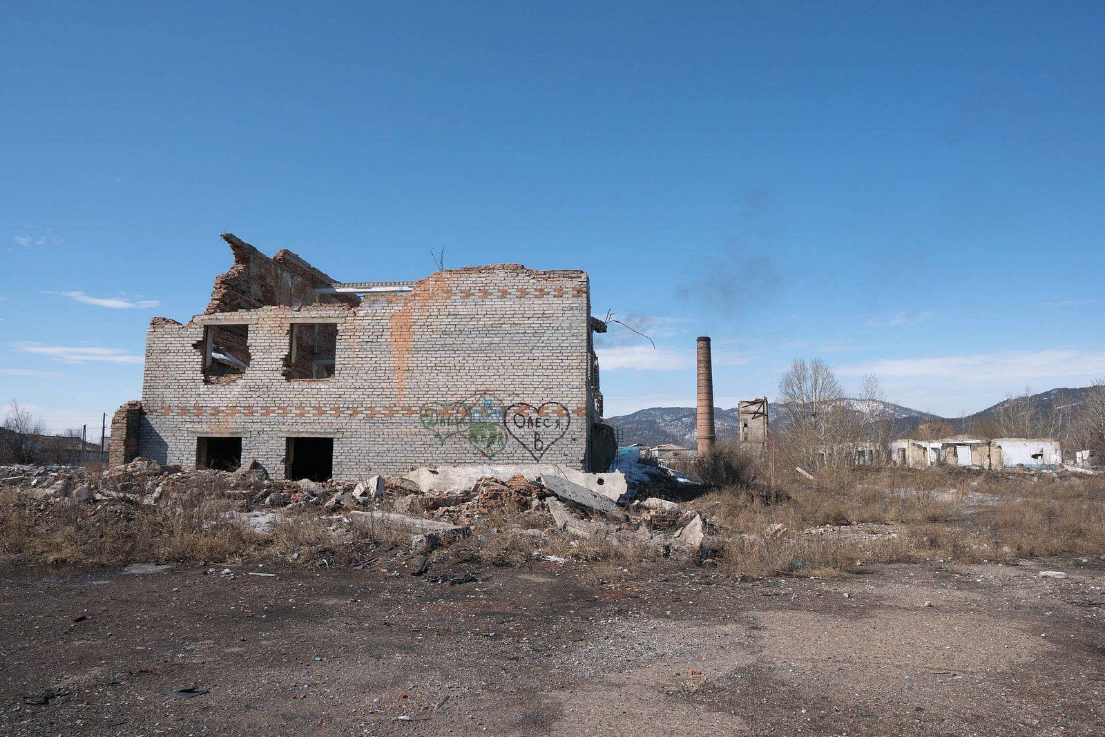Возведённый на века завод в Бурятии разрушен через 30 лет. Такова участь многих предприятий ДФО
