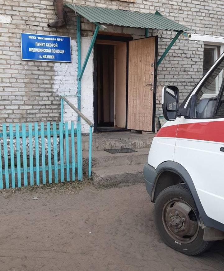 «Хоть ложись и помирай у двери!» - жители сёл Бурятии страдают от нехватки медицинской помощи
