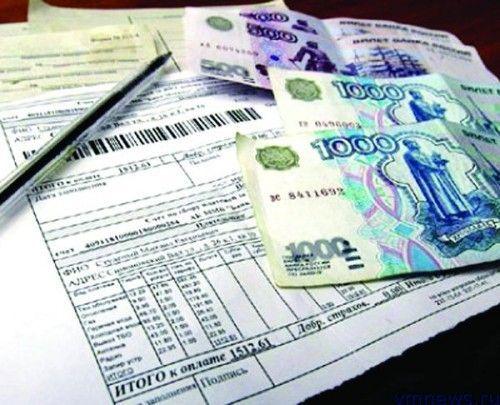 Могут ли приставы снимать деньги с расчетного счета ооо срок взыскания задолженности по исполнительному листу
