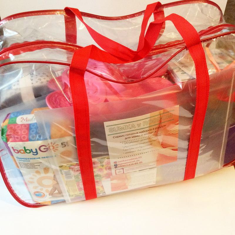 318931f662c4 В прозрачной сумке разместилось больше десятка позиций: микс из  подгузников, одноразовые пелёнки, хлопковые влажные салфетки для малыша, ...