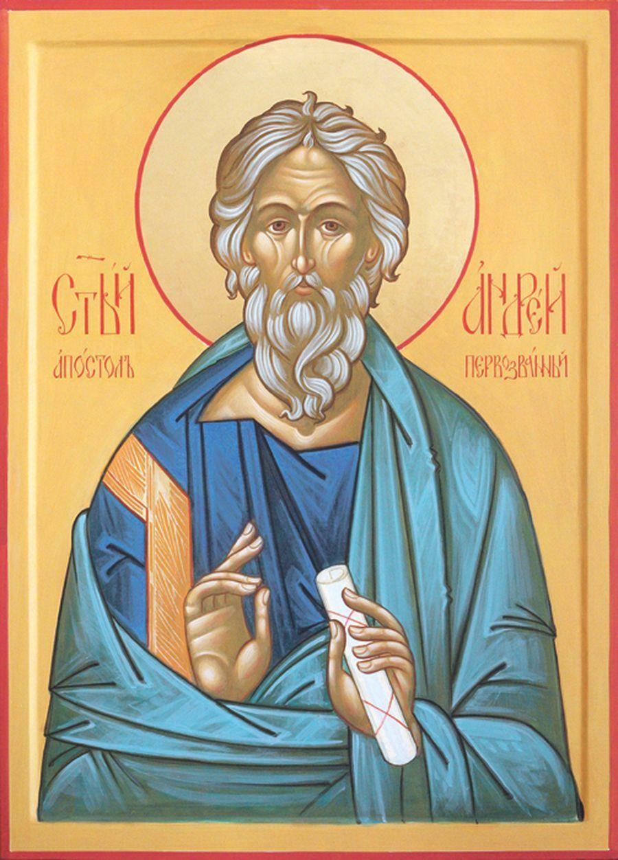Картинки с апостолом андреем