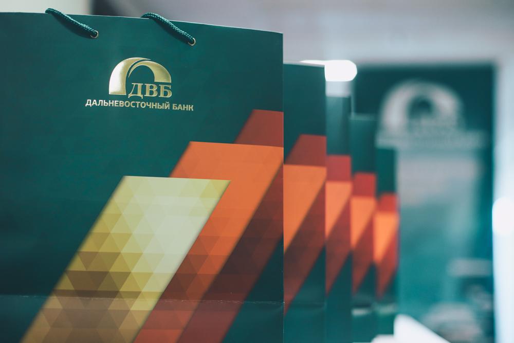 дальневосточный банк кредит онлайн