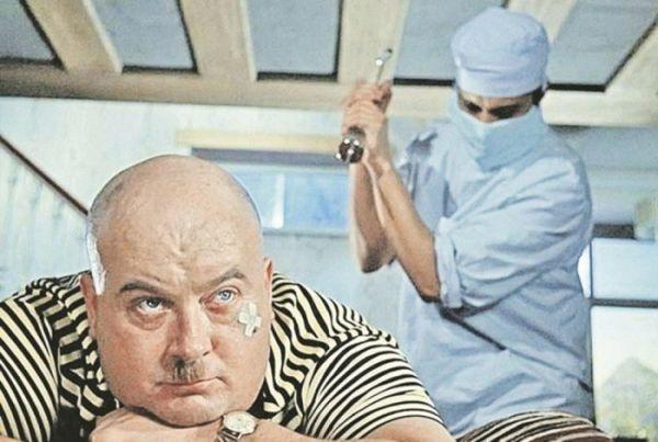 Какая анестезия лучше при лечении зубов