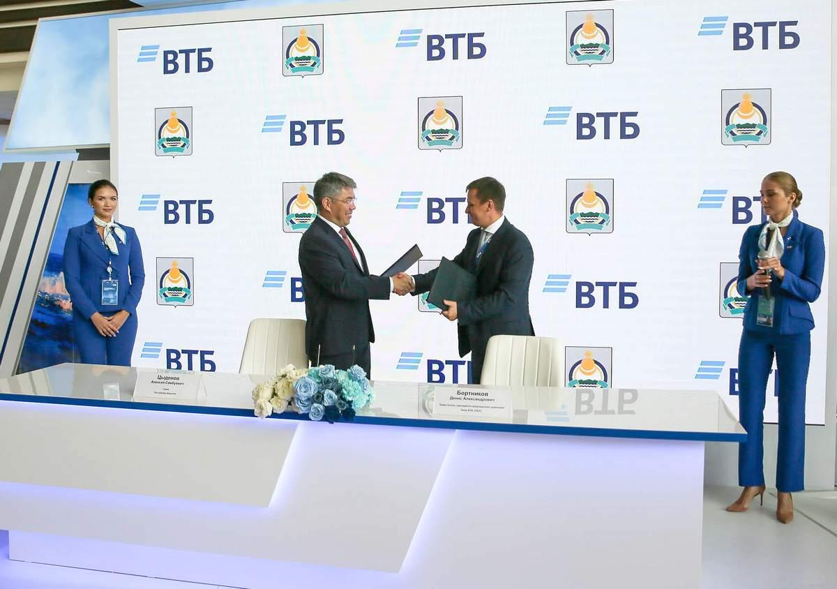 Кредиты потребительские ВТБ в Улан-Удэ - процентные ставки по кредитованию физических лиц в 2020 г.