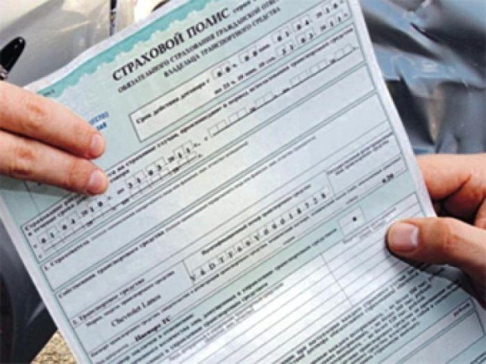 Как вернуть деньги за ОСАГО полис на автомобиль описание процедуры составление заявления на выплату суммы страховки а также сроки возврата и сумма пошлины
