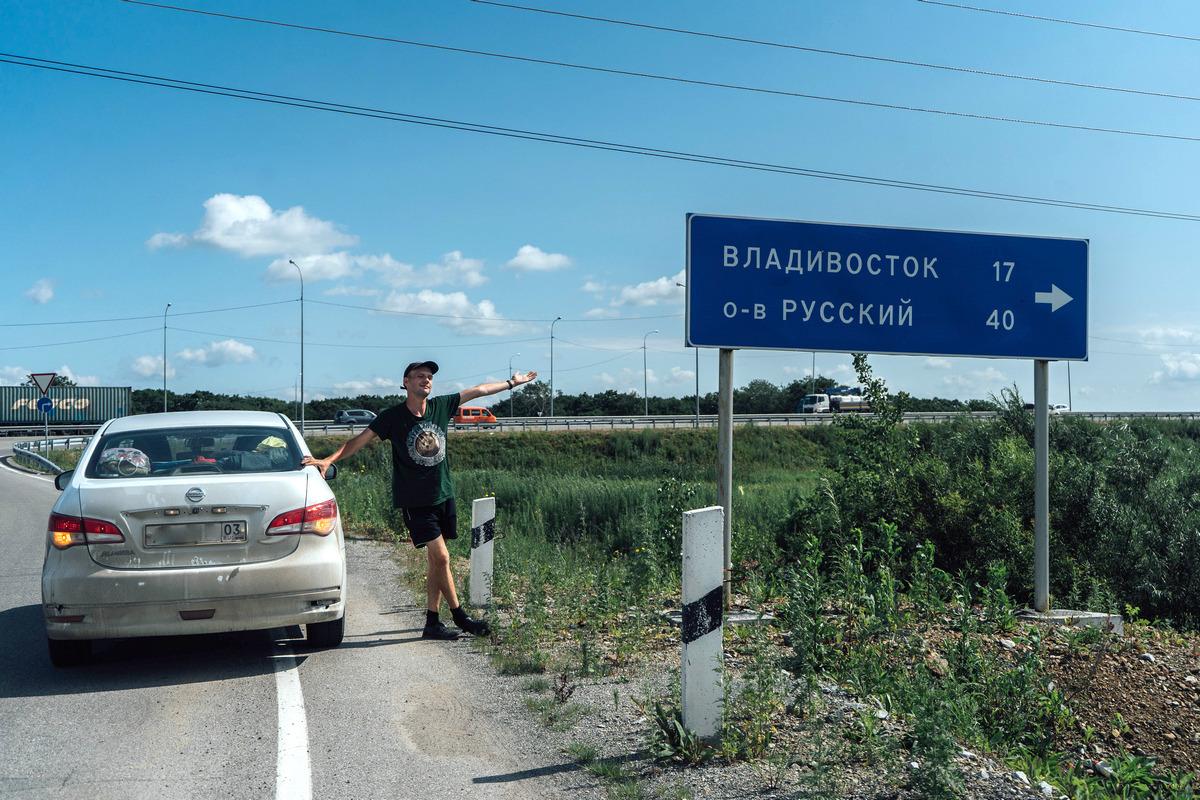 Владивосток-2021: Журналист из Улан-Удэ проверил - как и за сколько можно отдохнуть в столице Приморья