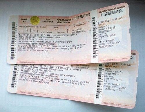 цена жд билета ноглики олень
