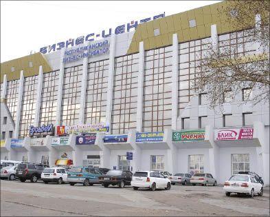 Бизнесинкубатор улан-удэ аренда офисов Аренда офиса 7 кв Ленская улица