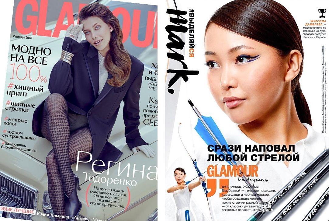 «Спасибо вселенной за такие возможности»: Спортсменка из Бурятии попала на страницы журнала Glamour