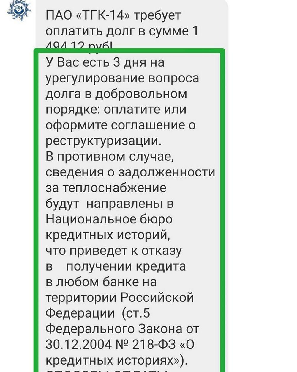 банки красноярска потребительский кредит