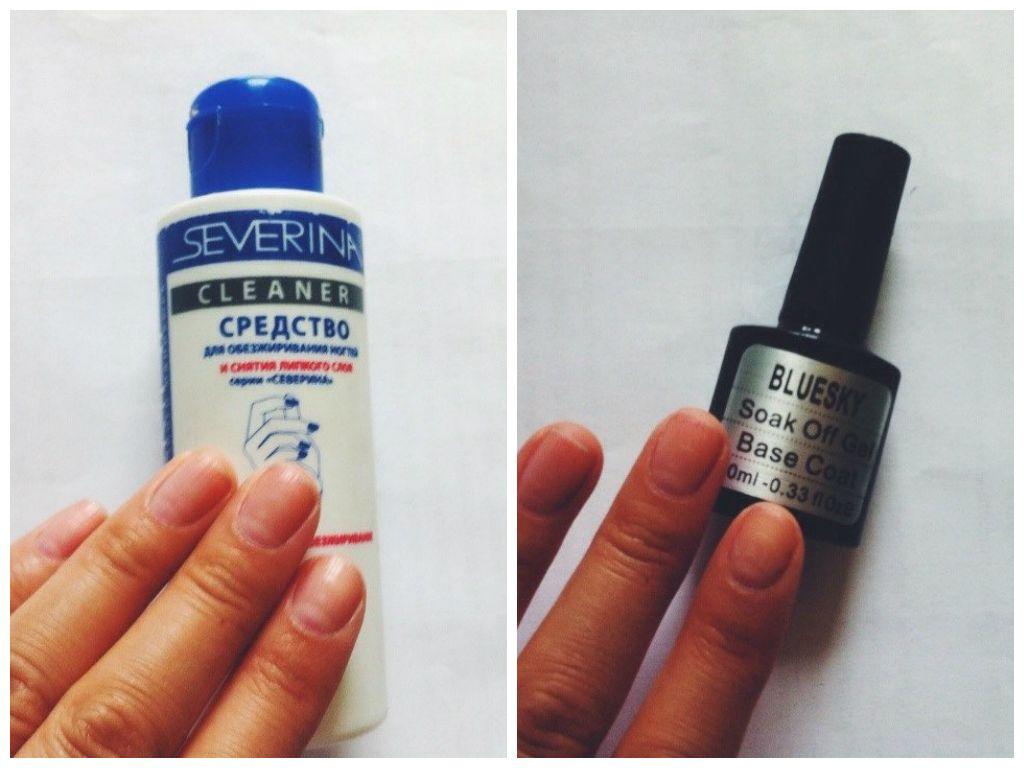 Обезжириваем ногти и наносим базовое покрытие
