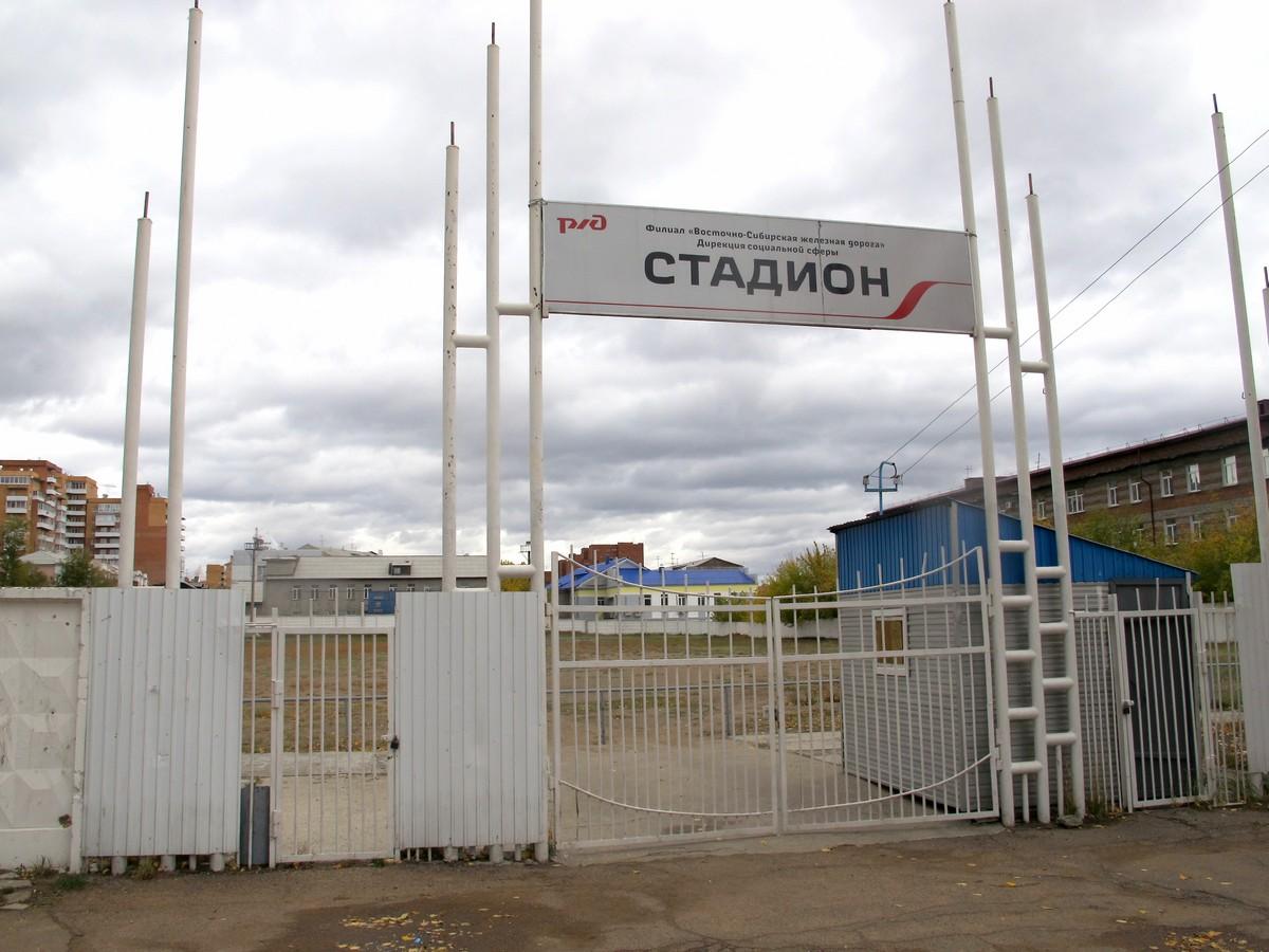 Журналистов «Матч ТВ» шокировало состояние стадиона, на котором когда-то играл Владимир Гранат