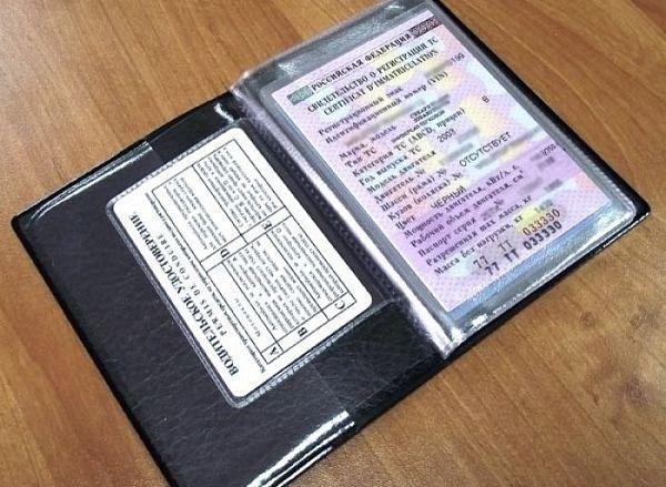 карты карты деньги 2 ствола гоблин