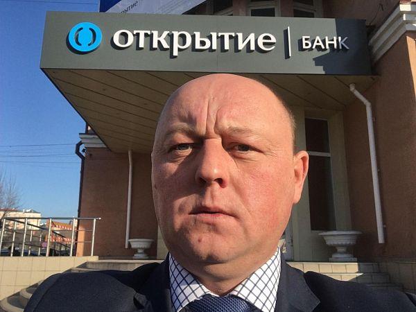 фан дей одежда интернет магазин официальный сайт москва каталог