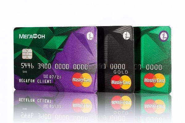 положить деньги на телефон с банковской карты через интернет без комиссии мегафон