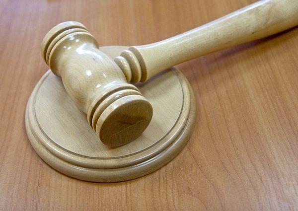Атб банк суд