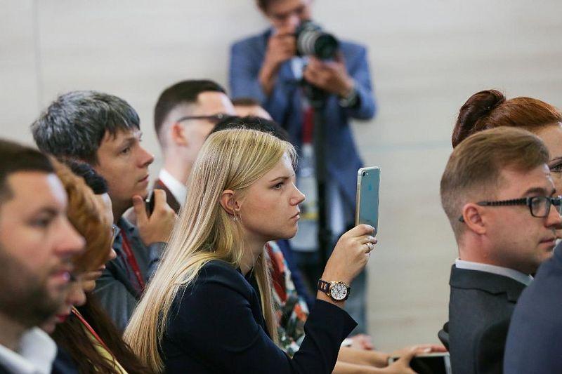 В рамках Восточного экономического форума-2021 пройдет Молодёжный ВЭФ