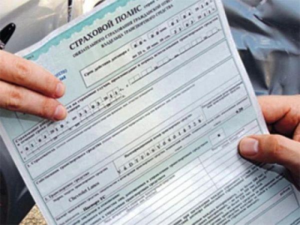 Можно ли вернуть деньги по осаго если авто продано официальный автосалон киа на мкаде москва
