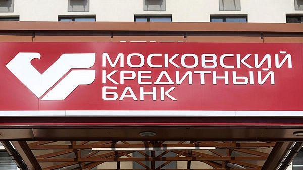 схема метрополитена города москвы 2020 крупная