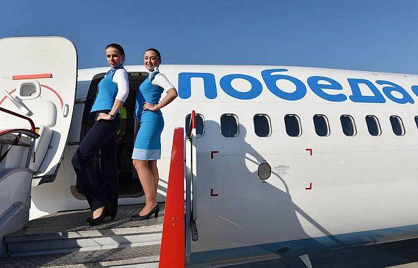 Билеты в крым из спб на самолете победа стоимость билета в самолет до симферополя из москвы
