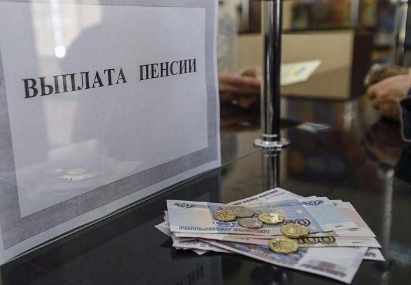 оформить кредит банк москвы