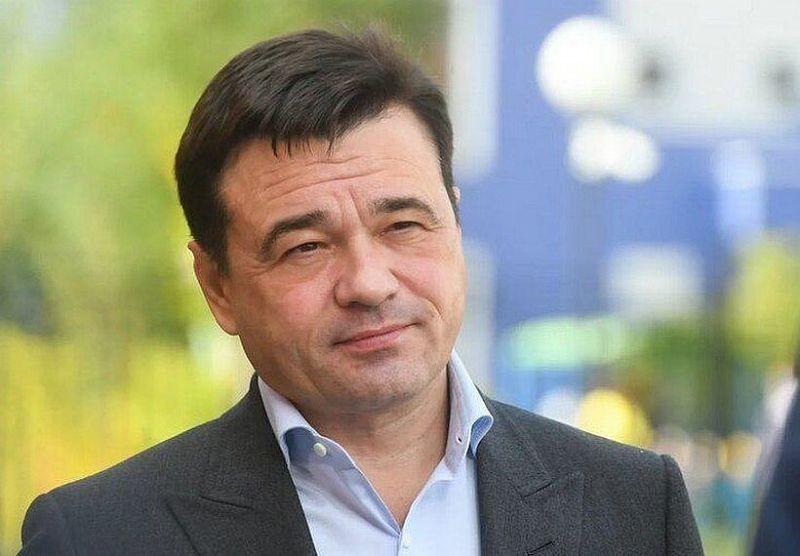 Губернатор Подмосковья собирается провести отпуск в Бурятии