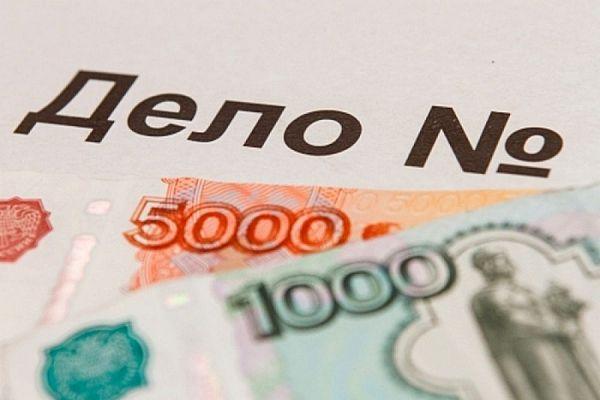 фирма займы кредиты быстроденьги
