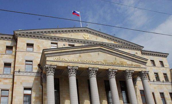 Заместитель генерального прокурора Российской Федерации подал вотставку